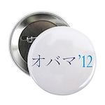 Obama '12 Katakana (H) 2.25