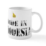 Made in Rhodesia Mug