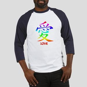 Rainbow Love Baseball Jersey