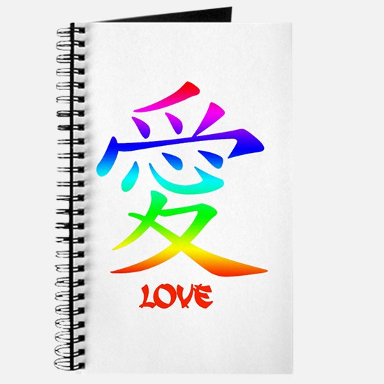 Rainbow Love Journal