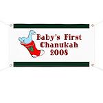 Baby's 1st Chanukah 08 Banner