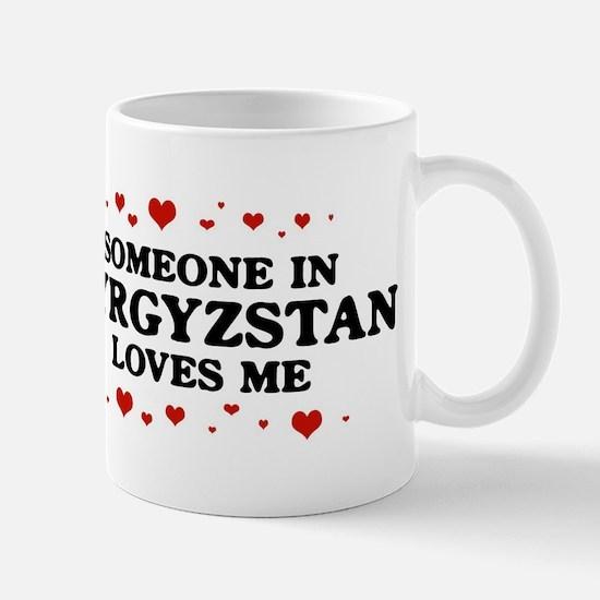 Loves Me in Kyrgyzstan Mug