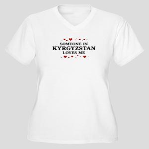 Loves Me in Kyrgyzstan Women's Plus Size V-Neck T-