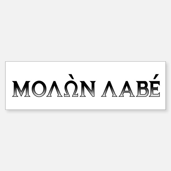 Molon Labe: Bumper Sticker (dark block)