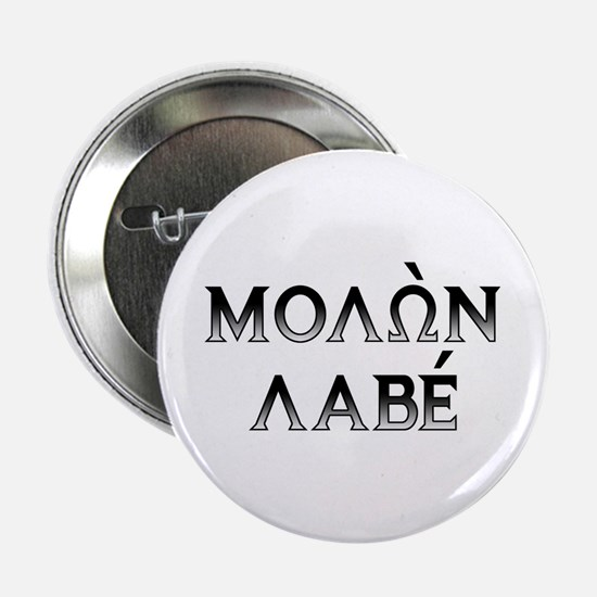 """Molon Labe: 2.25"""" Button x10 (dark block)"""