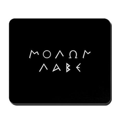 Molon Labe (Script): Mousepad (black)