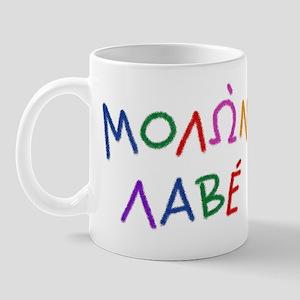 Molon Labe Jr: Mug 10 oz