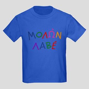 Molon Labe Jr: Kids Dark T-Shirt