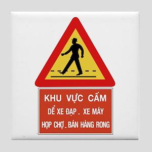Pedestrian Crossing w/text, Vietnam Tile Coaster