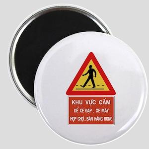 Pedestrian Crossing w/text, Vietnam Magnet