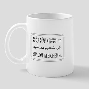 Shalom Aleichem St., Tel Aviv, Israel Mug