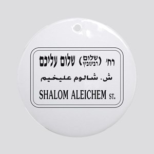 Shalom Aleichem St., Tel Aviv, Israel Ornament (Ro