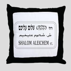 Shalom Aleichem St., Tel Aviv, Israel Throw Pillow