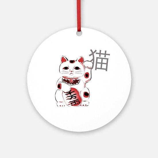 Cherry Maneki Neko Ornament (Round)