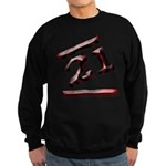 21st Birthday Gifts Sweatshirt (dark)