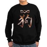 Dog in Kanji Sweatshirt (dark)
