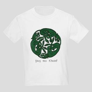 """Pog Mo Thoin Celtic Design"" Kids T-Shirt"