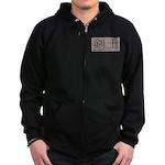 Fencer Kanji Zip Hoodie (dark)