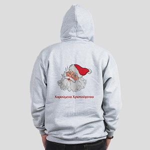 Greek Santa Zip Hoodie