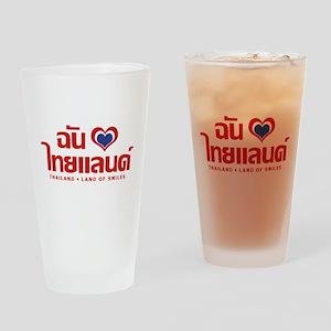 I Love (Heart) Thailand (Chan Rak T Drinking Glass