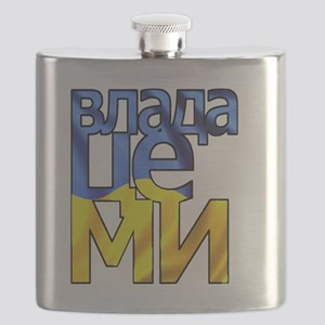 UKRAINE: WE RE IN CHARGE HERE Flask