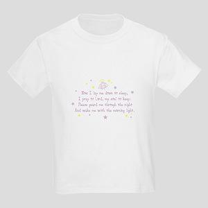 Now I Lay Me Down To Sleep Kids T-Shirt