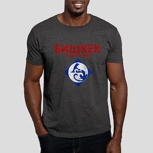 Bishkek Dark T-Shirt