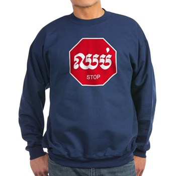 Stop, Cambodia Sweatshirt (dark)