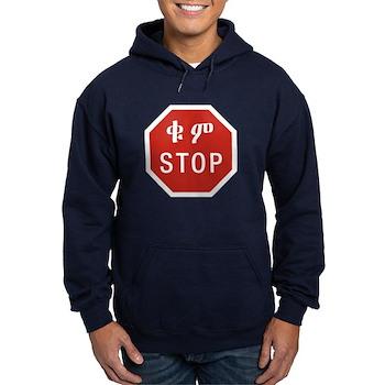 Stop, Ethiopia Hoodie (dark)
