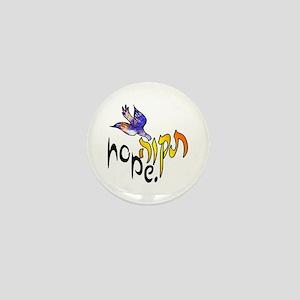 Tikvah: Hope Mini Button