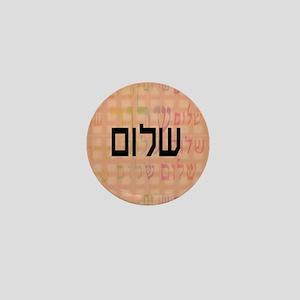 Tech Shalom 111 Mini Button