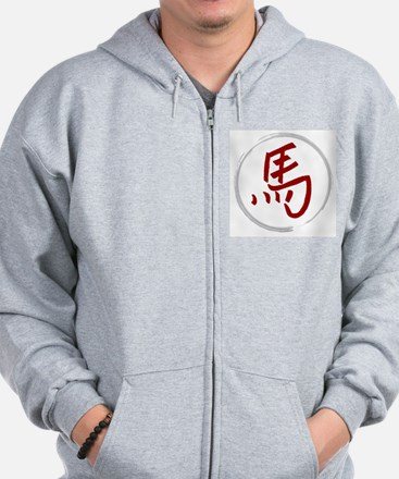 Year of the Horse Zip Hoodie