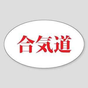 Aikido Oval Sticker