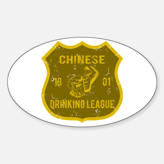 Chinese Drinking League Oval Decal