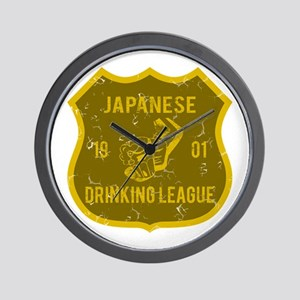 Japanese Drinking League Wall Clock