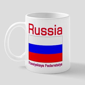 Russia Rossiyskaya Federatsiy Mug