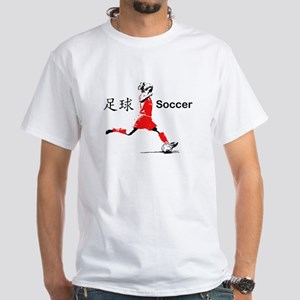Red Soccer 4 White T-Shirt