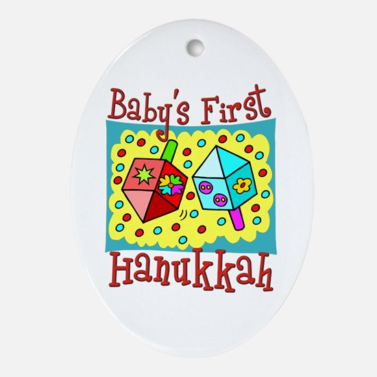 Baby's First Hanukkah Oval Ornament