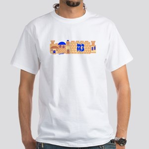 Noach (Noah) with Jerusalem Scene White T-Shirt