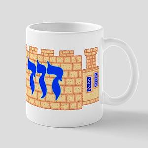 David with Jerusalem Scene Mug