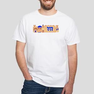 David with Jerusalem Scene White T-Shirt