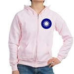 Republic of China Women's Zip Hoodie