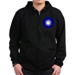 Republic of China Zip Hoodie (dark)