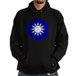 Republic of China Hoodie (dark)