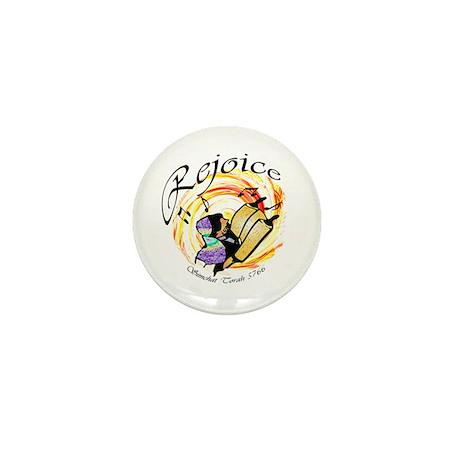 Rejoice Simchat Torah 5766 Mini Button (10 pack)