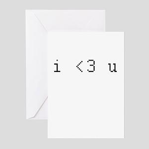 i <3 u Greeting Cards (Pk of 20)