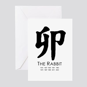 Year of the Rabbit ~ Greeting Cards (Pk of 20)