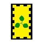 Caerthe populace Rectangle Sticker 50 pk)