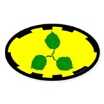 Caerthe populace Oval Sticker