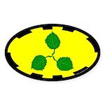 Caerthe populace Oval Sticker (10 pk)